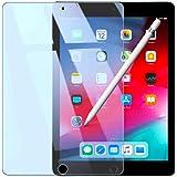 iPad 9.7 ガラスフィルム 2018 【眼精疲労軽減】 90% ブルーライトカット iPad Pro 9.7 / Air2 2014 Air 2013 / iPad5 O型 絶妙サイズ 荒野行動 対応 指紋防止 ApplePencil(第1世代)対応 強化ガラス 液晶 保護フィルム 保護 全面保護 ケース 3D タッチ 日本製 素材【WANLOK】9H 2.5D 0.3mm iPad6 9.7 Blue
