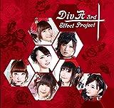 DivAEffectProject 3rd