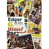 エドガー・G・ウルマー DVD-BOX