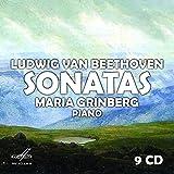 Ludwig van Beethoven: Sonatas