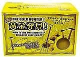ノルコーポレーション 宝物発見シリーズ 黄金発見 TKZ-7-01