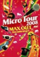 Micro Tour 2008 MAX OUT Documentary [DVD]