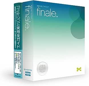 Finale 2014 ガイドブック付属 日本語版 世界標準の楽譜作成ソフト