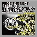PIECE THE NEXT JAPAN NIGHT