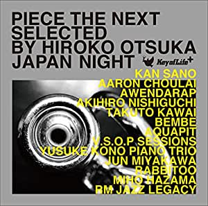 PIECE THE NEXT JAPAN NIGHT