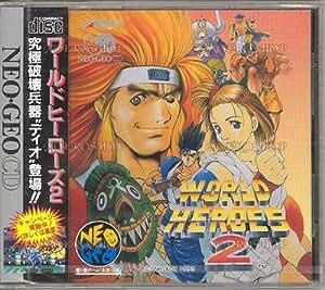 ワールドヒーローズ2 NCD 【NEOGEO】