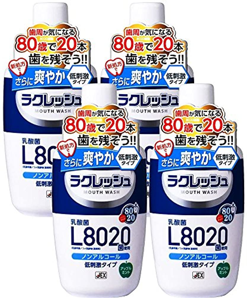 【4個セット】ラクレッシュ L8020菌 マウスウォッシュ