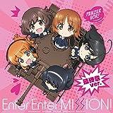 【Amazon.co.jp限定】 Enter Enter MISSION! 最終章ver. (ビジュアルシート(ジャケットサイズ)付)