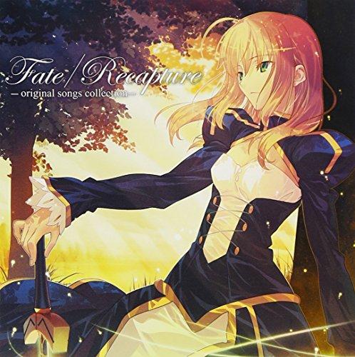 Fate/Recapture -original songs collection-』