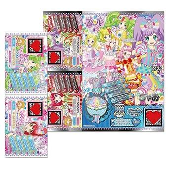 プリパラドリチケちゃおオリジナル限定コーデB:ペロペロキャンディちゃおちゃおコーデセット