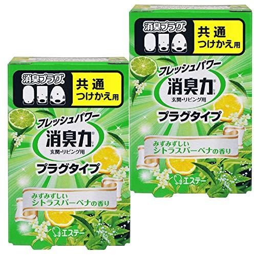 消臭力 プラグタイプ 消臭芳香剤 部屋 部屋用 つけかえ みずみずしいシトラスバーベナの香り 20ml×2個
