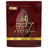 純 ココアパウダー PREMIUM 500g オランダ産 無添加・無香料・砂糖不使用 カカオ豆100% [05] NICHIGA(ニチガ)