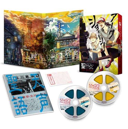 聖☆おにいさん(完全生産限定版) [Blu-ray]の詳細を見る