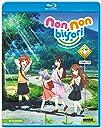 のんのんびより:コンプリート コレクション 北米版 / Non Non Biyori Blu-ray Import