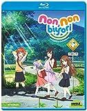 投げ売り堂 - Non Non Biyori / [Blu-ray] [Import]_00