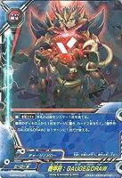 バディファイトDDD(トリプルディー) 機甲符:GAUGE&DRAW(レア)/輝け!超太陽竜!!/シングルカード/D-BT04/0045