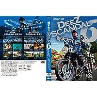 青木大介 ディーズスキャンダル 6 (<DVD>)