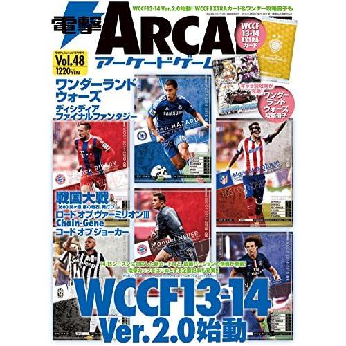 電撃ARCADE (アーケード) ゲーム Vol.48 2015年 6/13号 [雑誌]