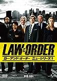 LAW&ORDER/ロー・アンド・オーダー〈ニューシリーズ1〉DVD-BOX