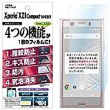 ASDEC アスデック Xperia XZ1 Compact コンパクト フィルム SO-02K AFP保護フィルム2 ・指紋防止 防指紋・キズ防止・気泡消失・防汚・光沢 グレア・日本製 AHG-SO02K (Xperia XZ1 Compact, 光沢フィルム)