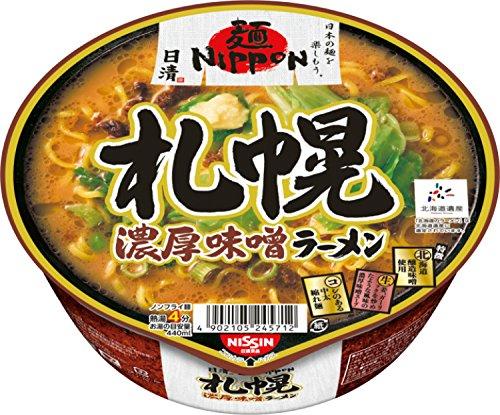 日清麺ニッポン 札幌味噌ラーメン 128g×2箱 (24個)