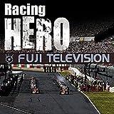 伝説のヒーロー~フジテレビ系「F1グランプリ」番組使用曲   (EMIミュージック・ジャパン)
