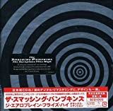 ジ・エアロプレイン・フライズ・ハイ (完全生産限定盤)(6CD+DVD)