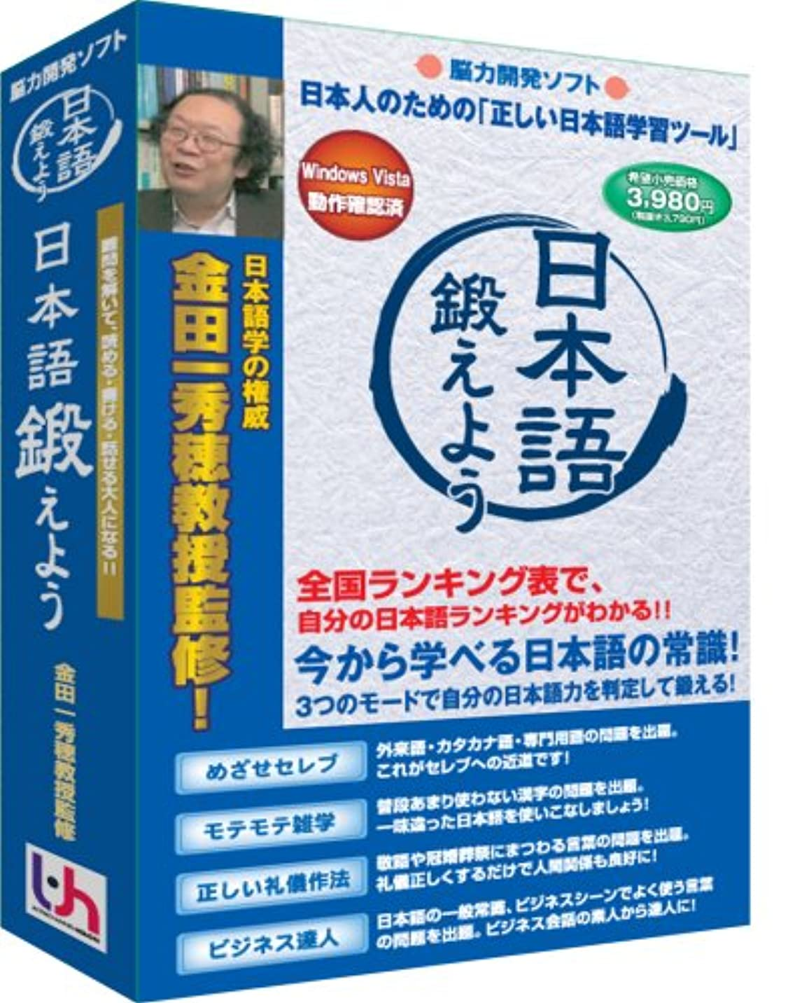 認可ムスタチオインサート日本語鍛えよう