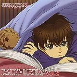 ラジオCD「SUPER LOVERS RADIO LOVERS」Vol.2