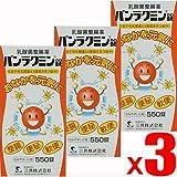 【3個】パンラクミン錠 550錠x3個 (4987081299232)