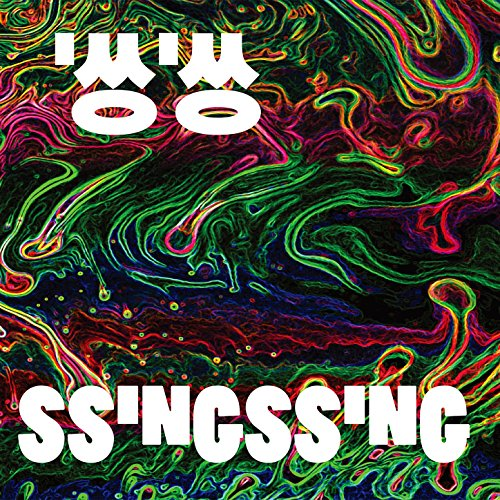 Ssingssing