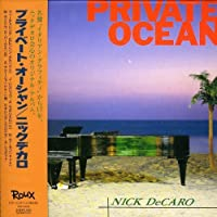 Private Ocean by Nick Decaro (2008-06-18)