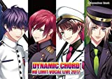 DYNAMIC CHORD NO LIMIT VOCAL LIVE 2017[DVD]