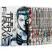テラフォーマーズ コミック 1-9巻セット (ヤングジャンプコミックス)