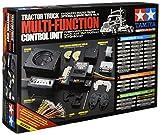 タミヤ 1/14 電動RCビッグトラックシリーズ オプション&スペアパーツ TROP.11 マルチファンクションコントロールユニット