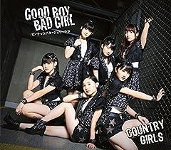 カントリー・ガールズ「Good Boy Bad Girl」のCDジャケット