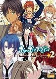 うたの☆プリンスさまっ♪ コミックアンソロジー VOL.2 (DNAメディアコミックス)