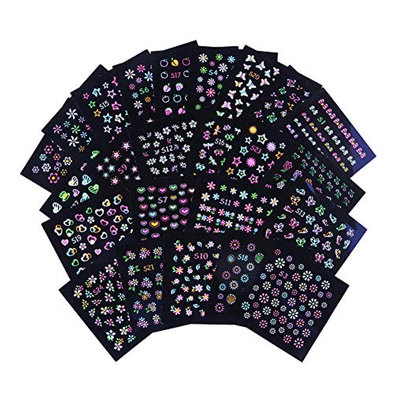 倍率円形歌Xiurues ネイルステッカー ネイルシール ネイルデコレーション 24枚 3Dネイルステッカー蛍光蝶の花びら かわいいネイルパーツ ファッションネイルスパンコール ネイルシェル 環境保護は爪を傷つけません ネイルアートパーツ