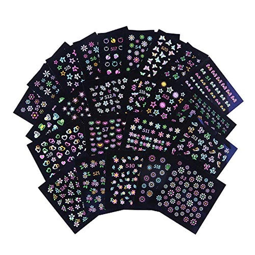 洗うチェスをするバッグXiurues ネイルステッカー ネイルシール ネイルデコレーション 24枚 3Dネイルステッカー蛍光蝶の花びら かわいいネイルパーツ ファッションネイルスパンコール ネイルシェル 環境保護は爪を傷つけません ネイルアートパーツ