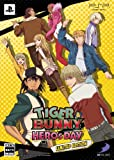 TIGER & BUNNY ~HERO'S DAY~ LIMITED EDITION - PSP