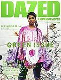 Dazed & confused Japan (39)