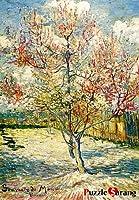 [Puzzlelife] 1000 ピース ジグソーパズル 桃の木