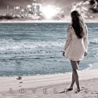 LOVELESS(在庫あり。)