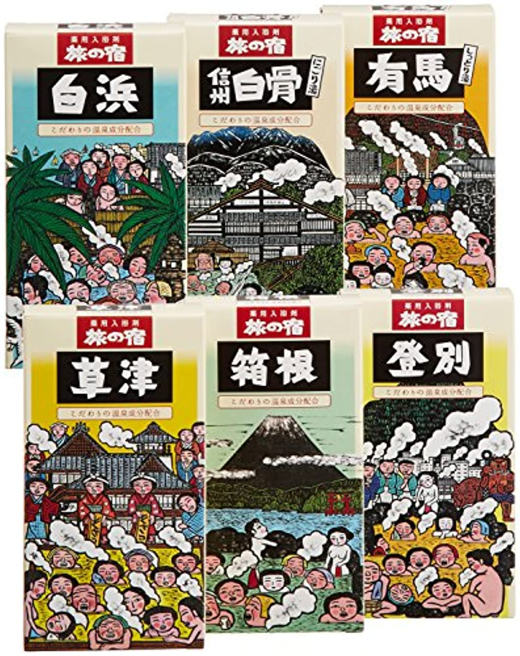 主流コスチュームアジア旅の宿 ギフトセット20N