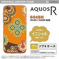 604SH スマホケース AQUOS R ケース アクオス R イニシャル エスニック花柄 オレンジ×茶 nk-604sh-tp1584ini R
