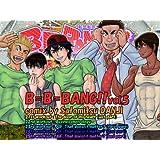 B=B=BANG!!vol.5