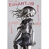 ExtrART file.19 (FEATURE:その存在の、ミステリアス)