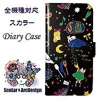 ScoLar スカラー デザイン 503SH用 60194-all 手帳型 スマホケース スマートフォン フリップ ブックレット ダイヤリー かわいい ファッションブランド UV印刷
