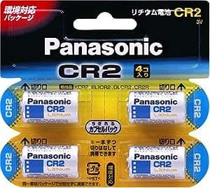 Panasonic カメラ用リチウム電池 4個 CR-2W/4P
