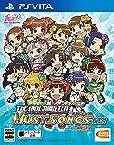 アイドルマスター マストソングス 青盤 - PS Vita